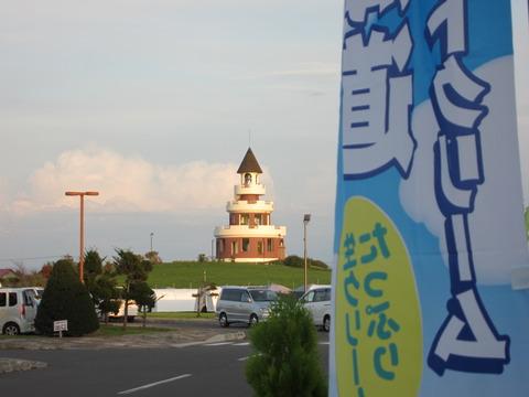 76066c1b s - 北海道観光 ~新篠津村 しのつ公園展望台~