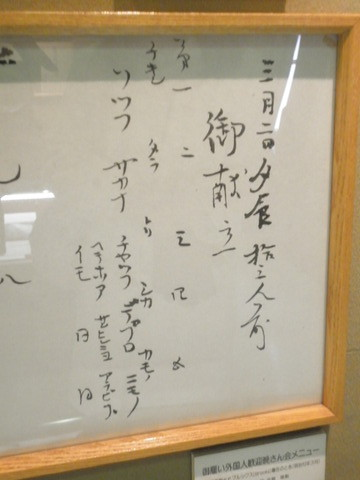 76eae633 s - 札幌雪祭り準備+冬の時計台他