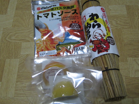 7a75b0b2 s - 阿寒の豚丼(ロース) / ブルックスカレー食堂