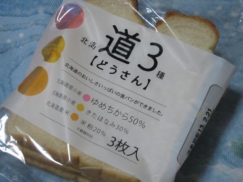 7d1f03f5 s - 北海道産小麦のパンが増えてきた?