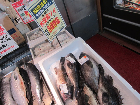 7dbb2766 s - JR札幌駅周辺 魚介系が素敵なスーパー 北海市場