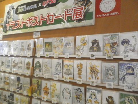 80759b8b s - 札幌市内観光 ~冬の円山動物園~