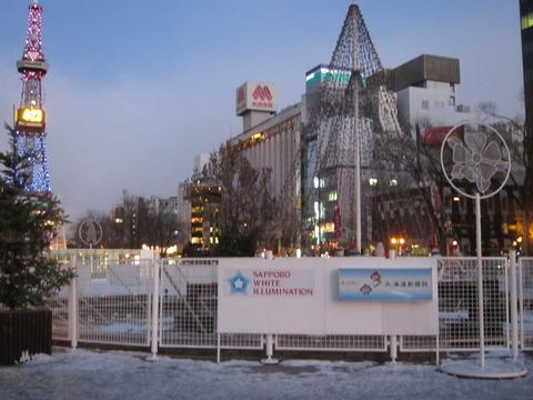 80a80518 s - 2012 大通公園ミュンヘン市 夜のイルミネーション
