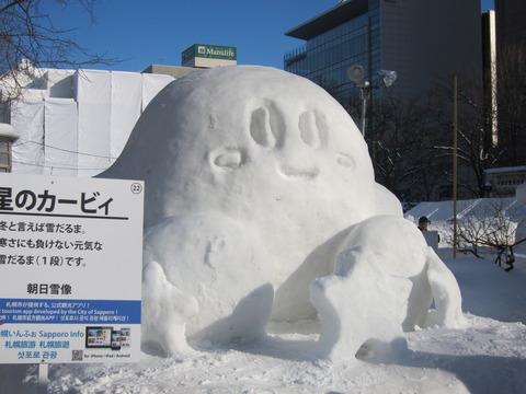 810b43a6 s - 2013年 さっぽろ雪祭りPart2 ~出店関係 / ミニ雪像紹介~
