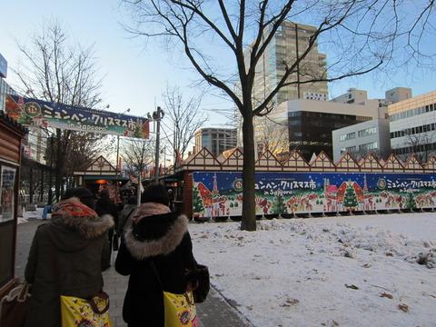 817fa6d1 s - 2012 大通公園ミュンヘン市 昼の風景&ポールズチキン