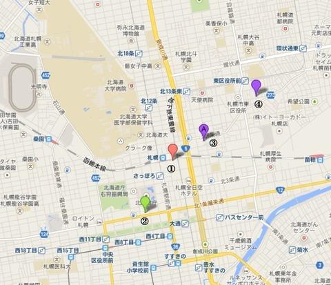 818f02d1 s - 北海道熱供給公社について