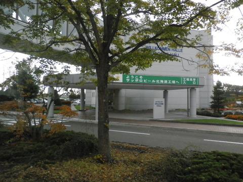 83b4b9ef s - 札幌市内観光 ~サッポロビール工場見学~