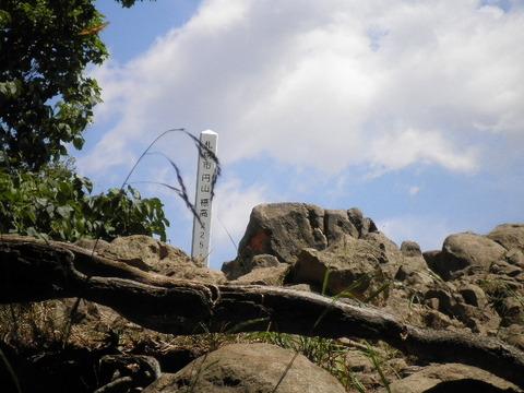8559416e s - 札幌観光 ~円山公園/円山登山~