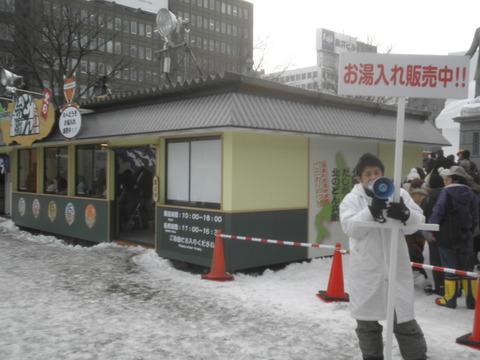 85c84676 s - 2012年 札幌雪祭り初日