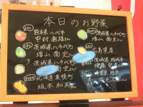 871415ee s - モスバーガー / 札幌エスタ店