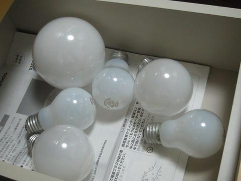 879bbe40 s - 札幌中心部への引越/生活費の変化03 ~節電/契約アンペアの変更と電球交換~
