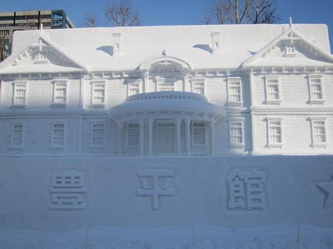 8f50bd7d s - 2013年 さっぽろ雪祭りPart1 ~初日の天気気温、他大雪像紹介~