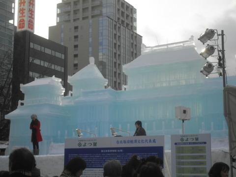 8f941870 s - 2012年 札幌雪祭りPart2