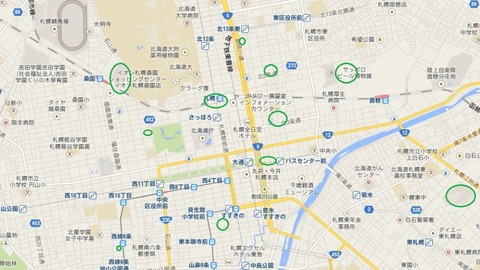 8fcf93a6 s - 札幌中心部への引越/生活費の変化01 ~市内で引越先考えてみた~