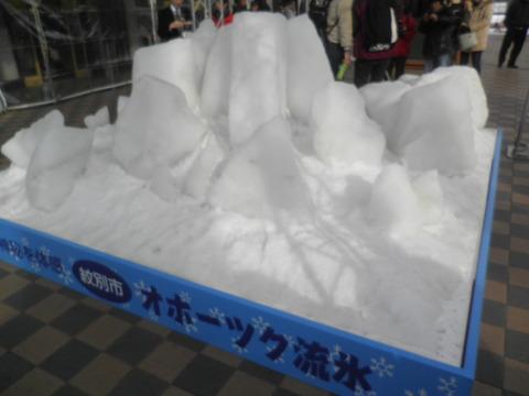 933455b9 s - 2012年 札幌雪祭り初日