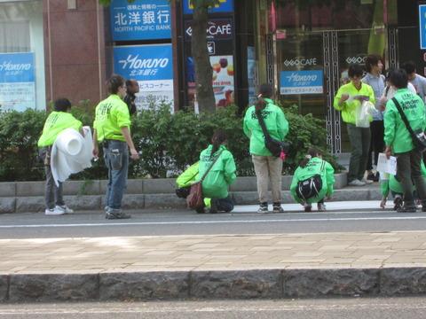 937c4a02 s - 札幌大通公園 よさこいソーラン祭り2013