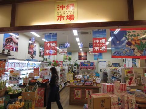 93ef0772 s - 札幌ショッピングセンター iias(イーアス札幌)