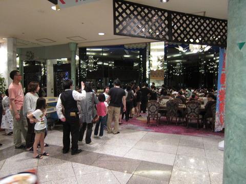 94165d9e s - 札幌市内観光 ~定山渓ビューホテル / ラグーン~