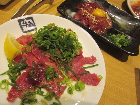 95183d89 s - JR札幌駅前店の牛角で焼肉してきます