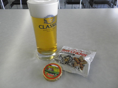 9c40277d s - 札幌市内観光 ~サッポロビール工場見学~