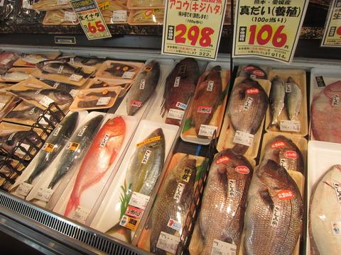 9c4b8780 s - JR札幌駅周辺 魚介系が素敵なスーパー 北海市場
