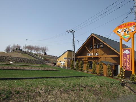9c63b4d6 s - 北海道観光 ~1日散歩きっぷで美瑛徒歩観光~