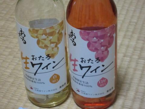 9ca37622 s - 北海道の冬の生活18 ~食材とかいろいろ紹介~