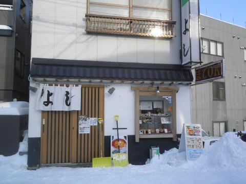 9e0cdf24 s - 小樽観光07 ~冬の小樽はどんな感じPart2~