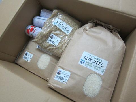 9e8dddb0 s - 自給自足的生活の準備24 ~二度目の米栽培&大豆育成Part2~