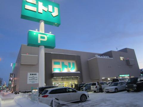 a0e10721 s - 札幌のニトリ 厚別店と美園店どっちが広い?