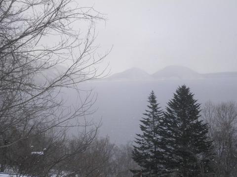 a6803e98 s - 道央観光 ~支笏湖氷濤(ひょうとう)まつり~