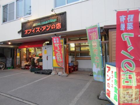 a8fc12d9 s - 札幌北広島自転車道路を歩いてみた / 25km徒歩の旅 前編