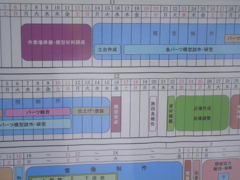 aa3d9aee s - 札幌雪祭り準備+冬の時計台他