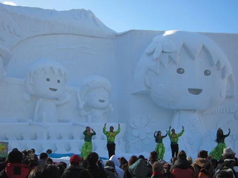 ae54b6c5 s - 2013年 さっぽろ雪祭りPart1 ~初日の天気気温、他大雪像紹介~