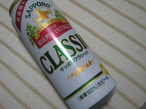 ae5dd496 s - 我が家の料理酒は北海道産の吟風という米で作った日本酒の群来