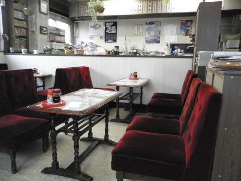 aeadf47b s - 札幌場外市場の「魚屋の台所」でお昼ご飯