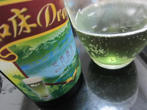 af43e38f s - 網走ビール 知床ドラフト ハマナスドラフト