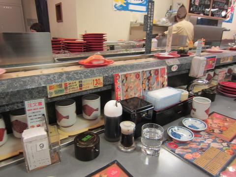 b04a414f s - JR札幌駅付近 回転寿司「とっぴ~」 エスタ店