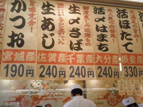 b1b38b34 s - 小樽観光05 ~カマボコ/チーズケーキ/魚介類~