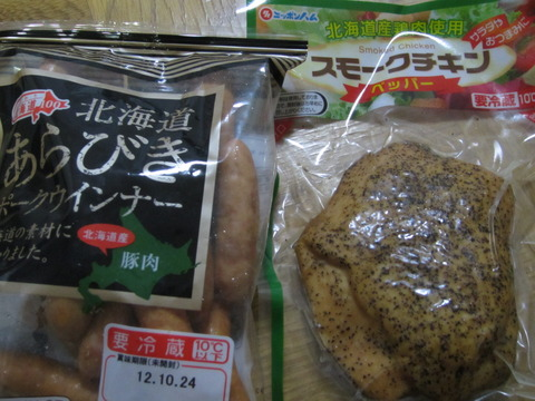 b27bb0c9 s - 我が家の料理酒は北海道産の吟風という米で作った日本酒の群来