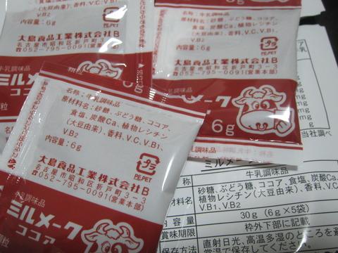 b47e8252 s - 1000円カットが1000円じゃなくなりました