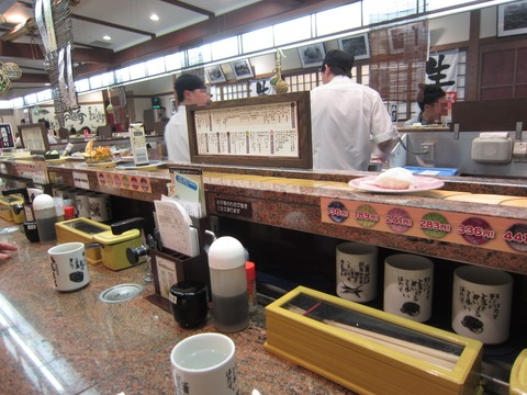 b47eecee s - JRタワーステラプレイス店の「回転寿司花まる」