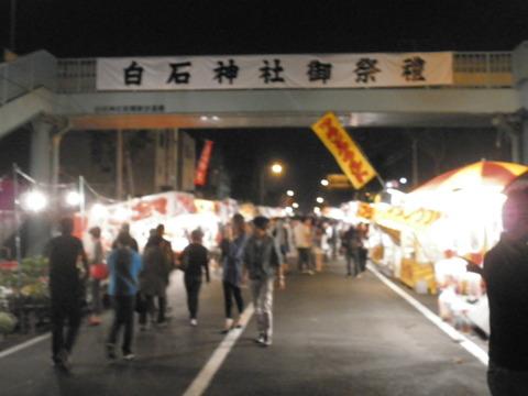 b7bb1d0f s - 札幌イベント参加 ~白石神社祭~