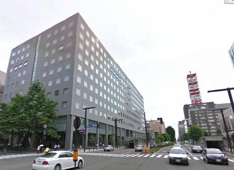 b7f64ee6 s - 北海道熱供給公社について