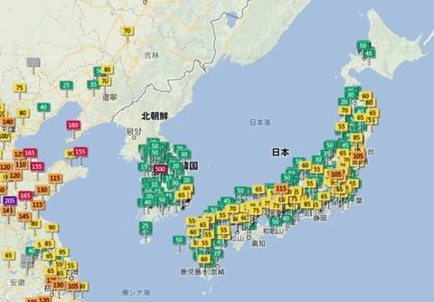 b992918c s - 工場が止まって地球の空気が綺麗になったというけれど中国だけはそのまま
