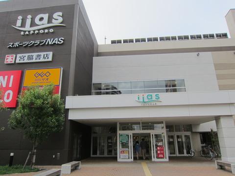 ba9bf541 s - 札幌北広島自転車道路を歩いてみた / 25km徒歩の旅 前編