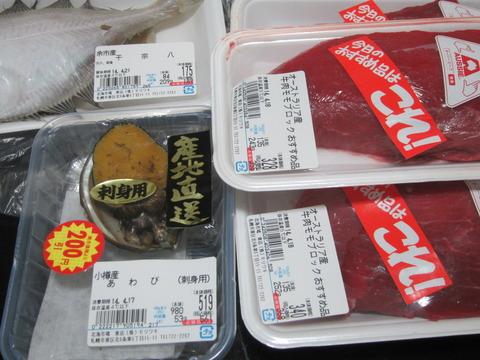 bbfeafd3 s - JR札幌駅周辺 魚介系が素敵なスーパー 北海市場