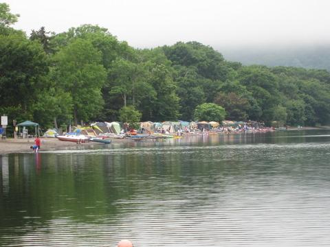 bf81a5b3 s - 北海道観光 ~屈斜路湖 / 和琴半島 / 和琴温泉~