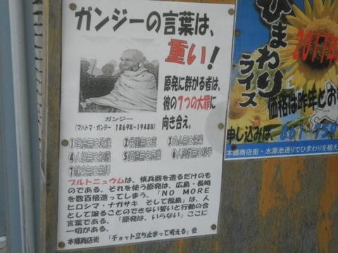 c26edd42 s - 北海道の冬の生活10 ~ツララとソリ~