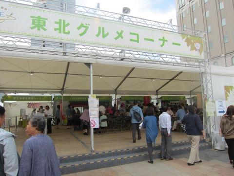 c8c0b899 s - さっぽろオータムフェスト2013 Part2 札幌駅特別会場